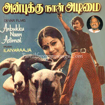 Anbukku naan adimai film songs download - Spartacus blood