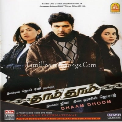 engeyum kadhal tamil movie high quality mp3 songs free