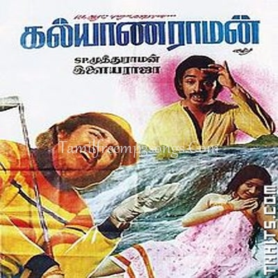 Indiran chandiran movie