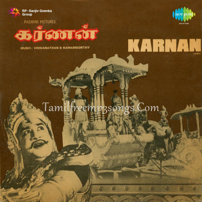 Thirumal Perumai - TamilTunes.com - Download Tamil Songs