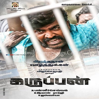 latest tamil movies mp3 songs free download 2017