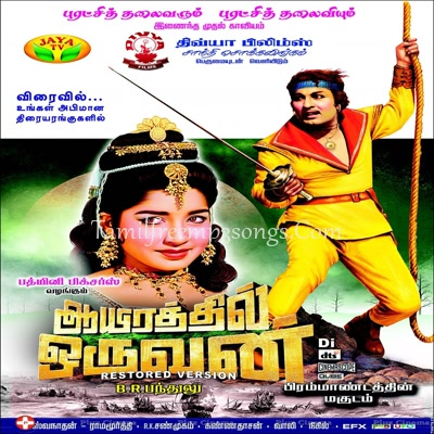 Aayirathill Oruvan Tamil Movie High Quality Mp3 Songs Free