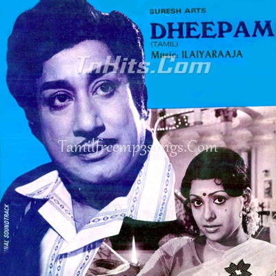 Dheepam Poster