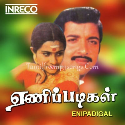 Enippadigal Poster
