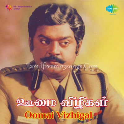 Oomai Vizhigal Poster