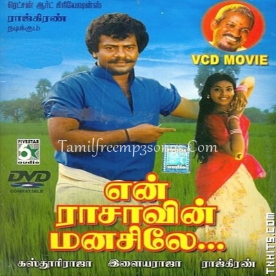 Tamil movie mp3 songs free download high quality