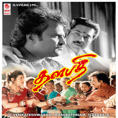 Thalapathi Tamil Movie High Quality Mp3 Songs Free Download Tamilfreemp3songs.Com