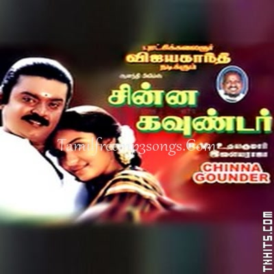 Chinna Gounder Poster
