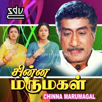 Chinna Marumagal Poster