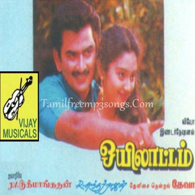 Tamil Movies - Free downloads and reviews - CNET Download.com