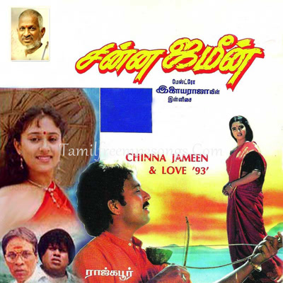 Chinna Jameen Poster