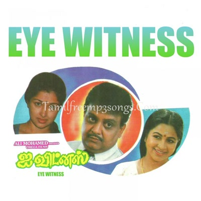 Eye Witness Poster