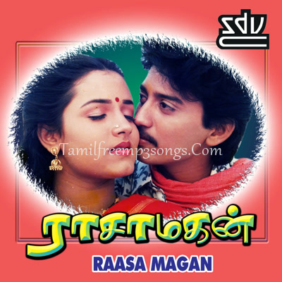 Rasa Magan Poster
