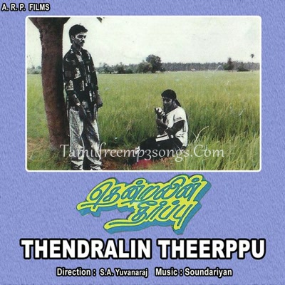 Thendralin Theerppu