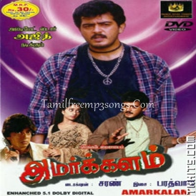 Attagasam Mp3 Song download from Attagasam Download