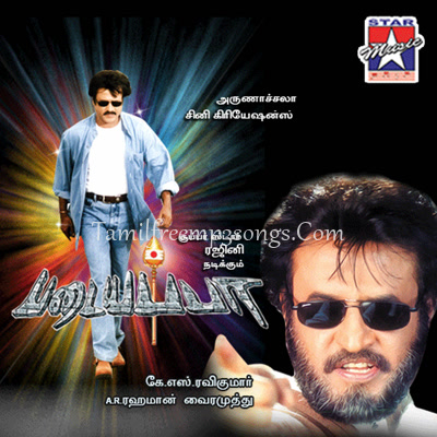 Padayappa Tamil Movie High Quality Mp3 Songs Free Download