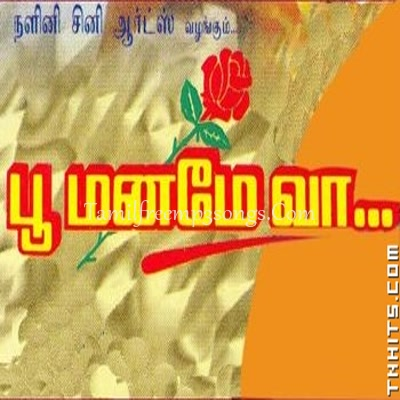 Poo Maname Vaa Poster