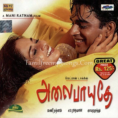 Alaipayuthey Poster