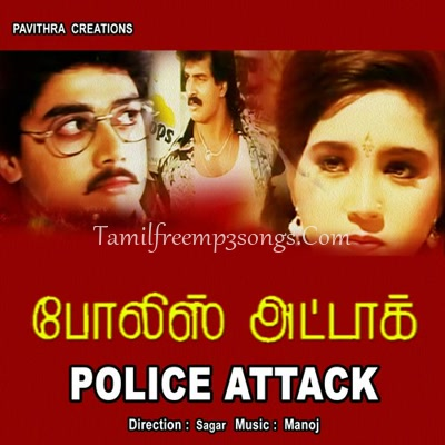 Police Attack Poster