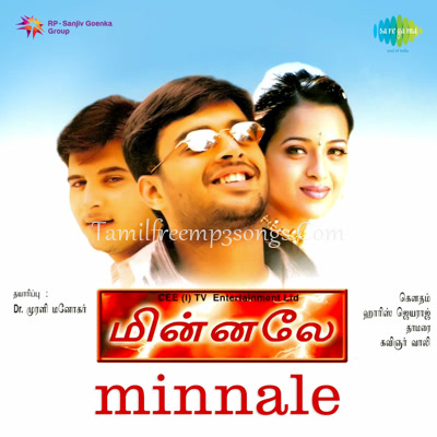Minnale Ver2.0 Poster