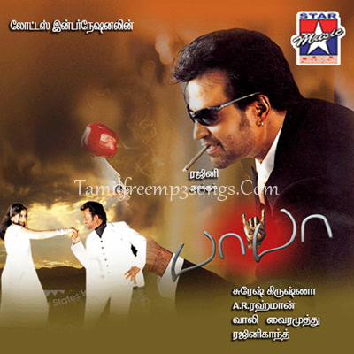 Once More movie tamil mp3 songs download Once More