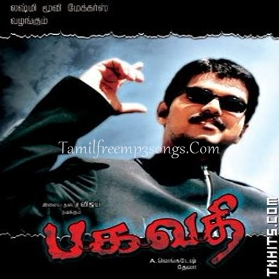 Movie Mp Tamil