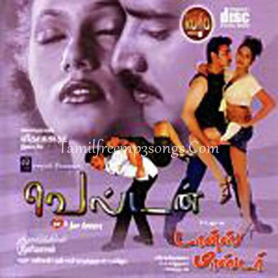 dance master tamil high quality mp songs tamilfreempsongscom