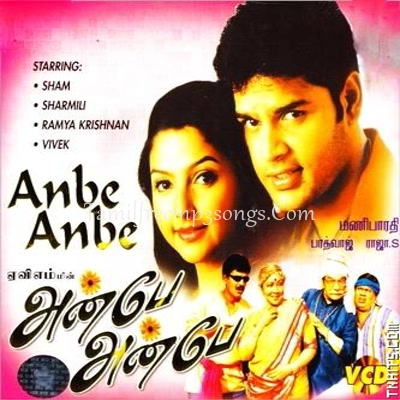 Anbe Anbe Poster