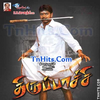 Thirupachi Tamil Movie High Quality Mp3 Songs Free Download Tamilfreemp3songs.Com