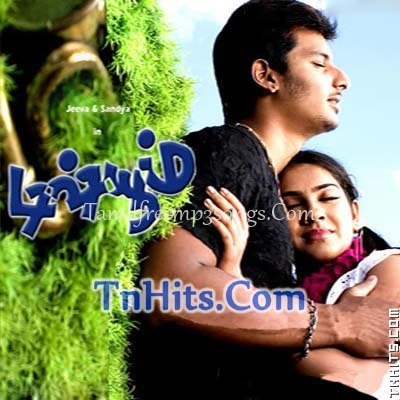 poova thalaiya movie mp3 songs free download