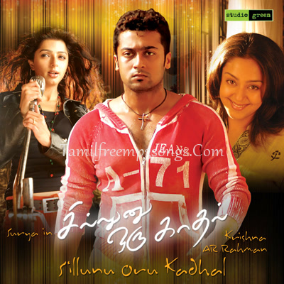 sillunu oru kadhal movie songs free instmank