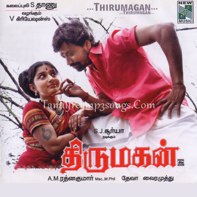 Thirumagan Poster