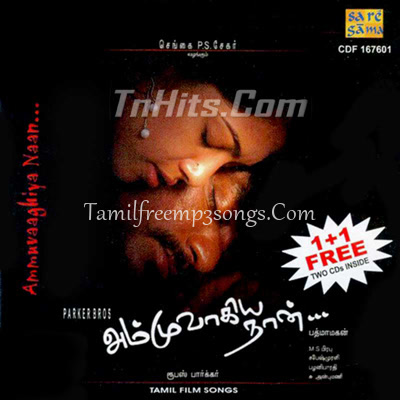 Download Tamil Mp3 Songs Maruthani (2010)