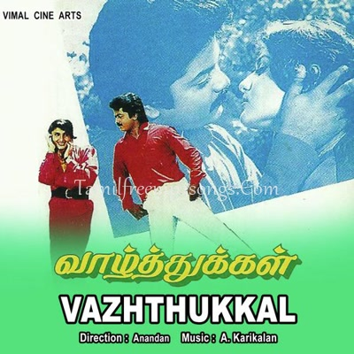 Vaazhthukkal Poster