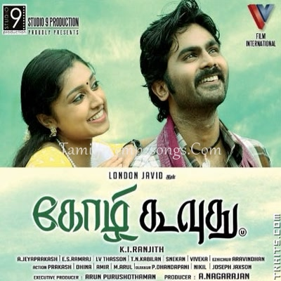 anna mp3 songs free download 320kbps
