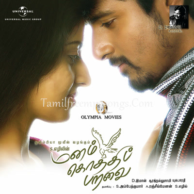 Manam Kothi Paravai   - Tamil Mp3 Songs Download - 320 ...