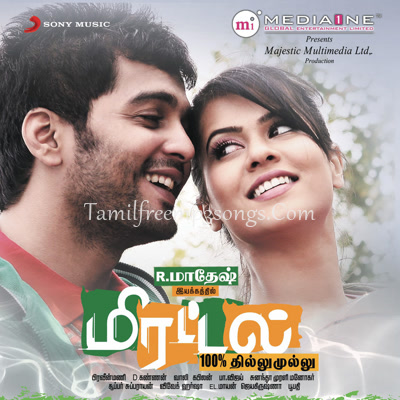 Mirattal Poster