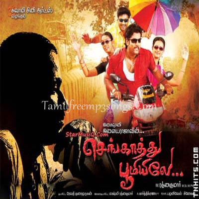 Dhanush Songs Download | Dhanush New Songs List | Best All