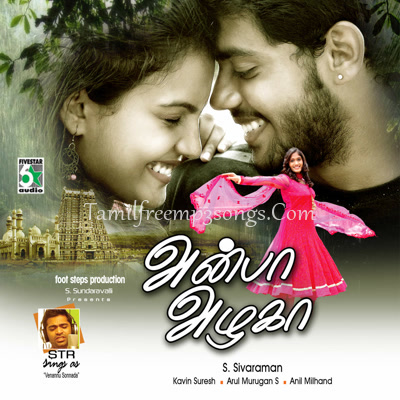 pannaiyarum padminiyum tamil movie high quality mp3 songs