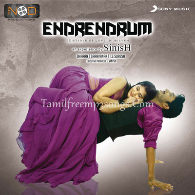 Endrendrum Poster