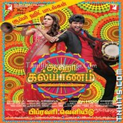 Aai Movie Showtimes Review Songs Trailer Posters News & Videos