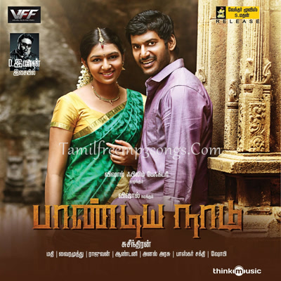 pandian mp3 songs free  tamilwire