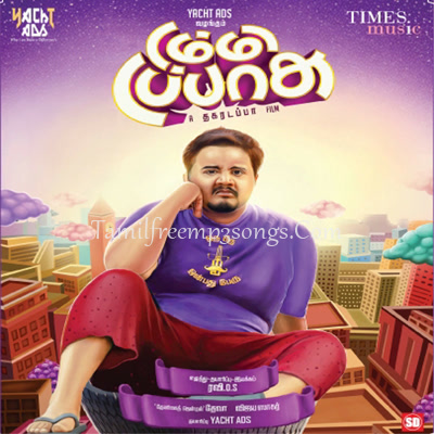Adithadi Trailers and Videos