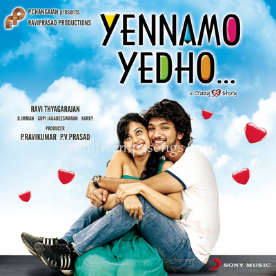 Mynaa Tamil Movie High Quality Mp3 Songs Free Download