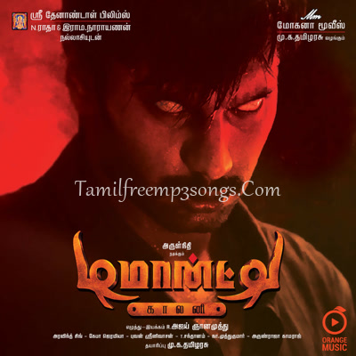 Demonte Colony Poster