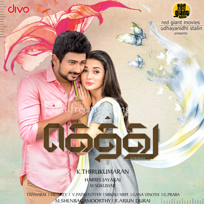 Gethu Tamil Movie High Quality Mp3 Songs Free Download
