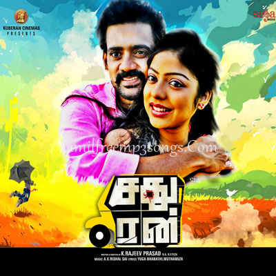 VSOP 2015 Tamil Mp3 Songs Free Download Starmusiq