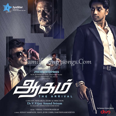 Aagam Poster