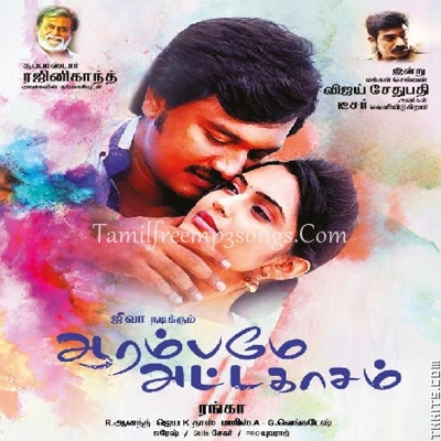 Aarambame Attagasam Poster