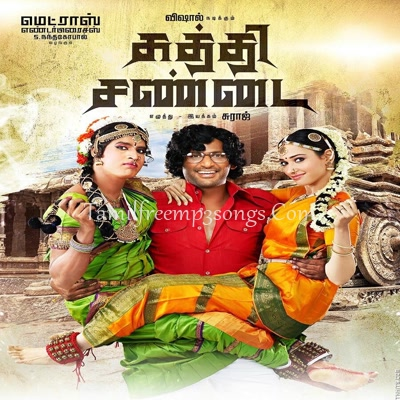 Aambala Tamil Movie High Quality Mp3 Songs Free Download